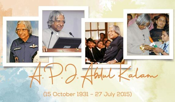 A man of rare simplicity, outstanding intellect and great wisdom Dr. A. P. J. Abdul Kalam often preached the virtues of hard work and grit that he believed had held him in good stead over his own life. Here we've collected some of the inspiring quotes from his autobiography and other books written by and about him.